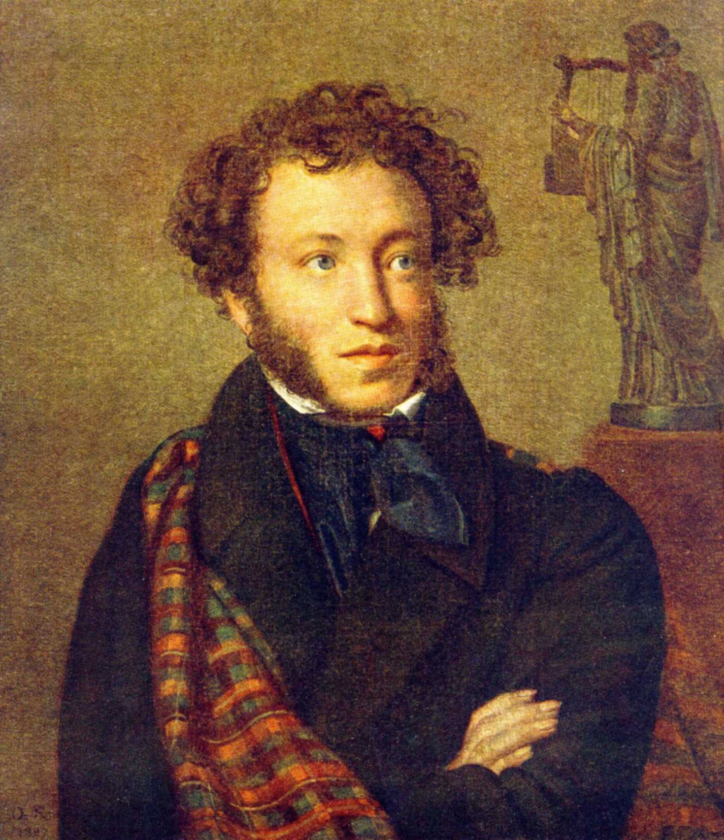 Great Russian Writer Aleksandr Pushkin 94